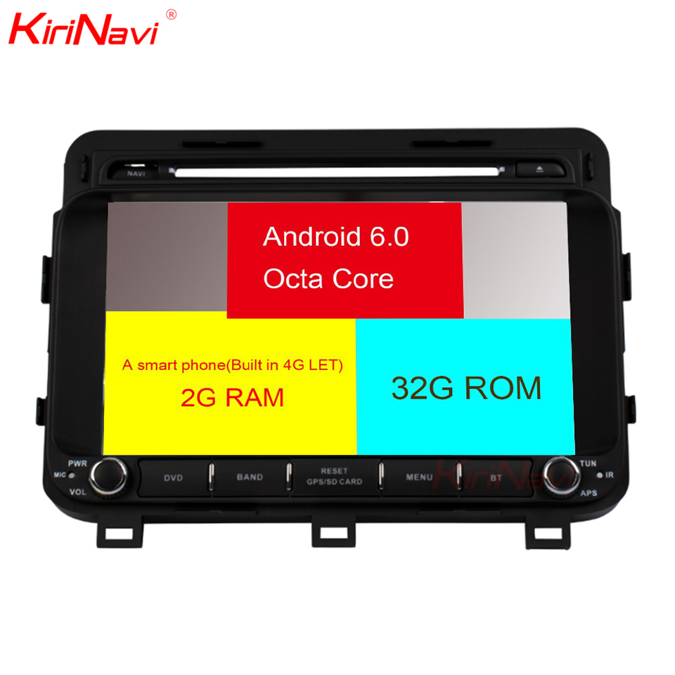 KiriNavi Octa core 4G LET android 7 car radio for Kia Optima K5 navigation 2014 - 2017 support 4K Video 4G