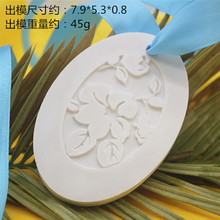 Wholesale DIY round leaves wax mold silicone aromatherapy car pendant candle tablet molds