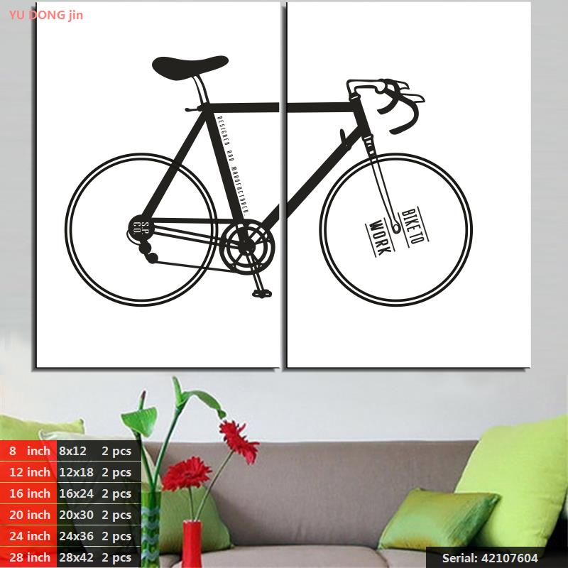 Bei bike Still life Abstract oil Painting Drawing art Spray Unframed ...