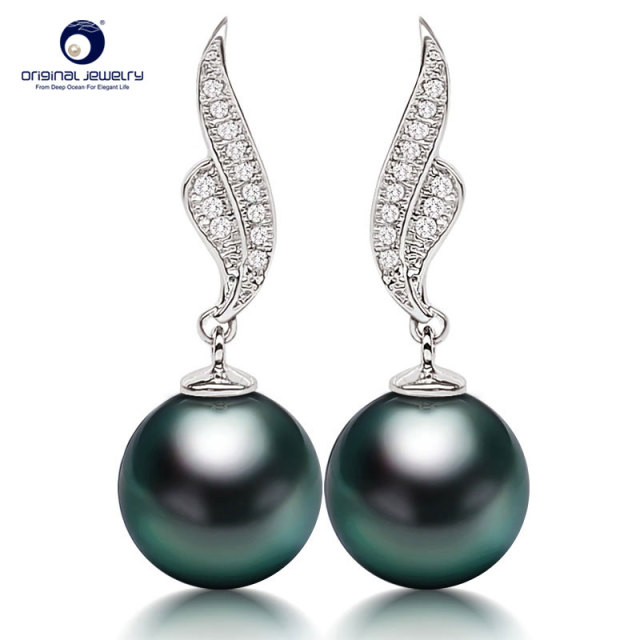 [YS] 10-11mm Natural Tahitian Pearl Drop Earrings 18k Gold Pearl Jewelry Earring