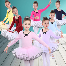 Children's dance cotton winter ballet split pettiskirt child Chinese dance long-sleeved grading practice costumes