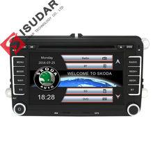 Isudar Car Multimedia player automotivo font b GPS b font Autoradio 2 Din For Skoda Octavia