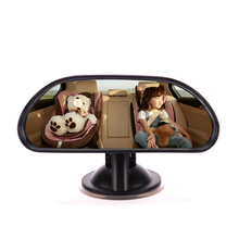 Car interior, Baby medium suction mirror, cup baby rearview 360 degree rotation