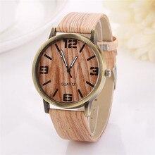 Vintage Women Man Watch Wood Grain Dial PU leather Band Analog Clock Fashion & Casual Gift For Men Quartz Wristwatch hodinky