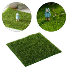 JANEDREAM 1Pcs 2019 High Quality DIY Miniature Garden Micro Landscape Ornament Decor Dollhouse Craft Accessories Moss#280607(China)