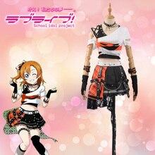 الحب الصحوة Kousaka الملابس