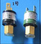 Alta e baixa pressão controlador interruptor de proteção de pressão bomba chiller a/c e peças de reparo de refrigeração