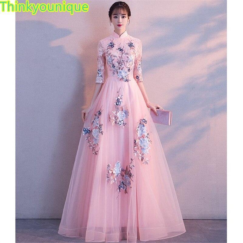 Prom dresses evening dresses vestidos de festa robe de mariage ...