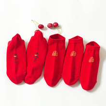 цены 5 pairs Men Women Low Cut Red Socks Happy Couples Blessing  Cute Invisible Socks Short Cotton Men Socks Unisex New Year Gift