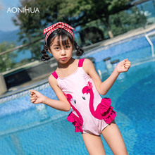AONIHUA Sweat Girl Cartoon Swan Pattern one-piece Swimsuit For Bathing Suit Travel/Beach/ Swim Wear Children