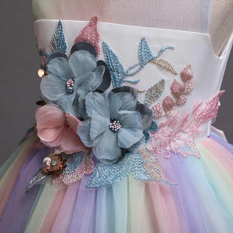 Girls'Ceremony Del Partito Del Ricamo Del Vestito Delle Ragazze di Fiore In Rilievo Da Sposa di Abbigliamento Vestito Da Partito dei bambini Pengpeng Mostra Costume