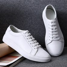 Skateboarding Shoes Spring Summer Breathable Men Leather Shoes Front Tie White Shoe Flat Trend Korea Leather Arder Shoes Man