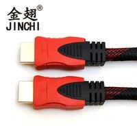 JINCHI 1 5M 3M 5M 10M 15M 20M HDMI Male To HDMI Male Data Cable HD