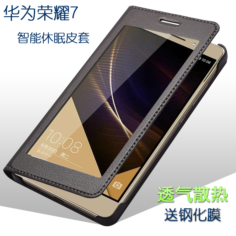 7 Color For Huawei Honor 7 Honor7 Smart Leather Phone Cover Flip Luxury Auto sleep window case Free Toughened glass film gift