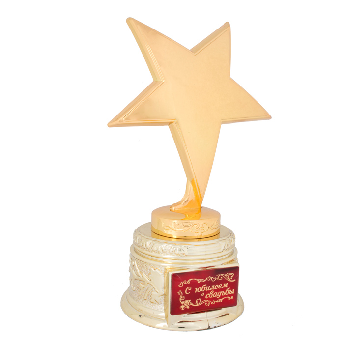 2016 new metal crafts five-pointed star trophy Russian retro home Decoration trophy Good gift for friends New Year souvenirs