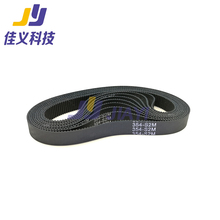 Hot Sales!!! 354-S2M-12/15 Short Timing/Carriage Belt for Motor of Inkjet Printer Good Quality