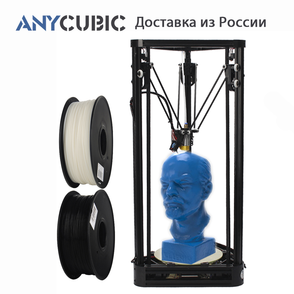 Anycubic original 3D pinter Kossel Pulley high precision printing size big metal printer express shipping