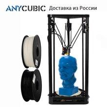 Гарантия включается ,Anycubic оригинальный 3D пинтер Коссель дельта черный , высокая точность,  большой размер печати, металлический  принтер, экспресс доставка из России