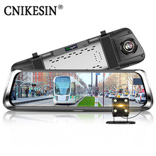 CNIKESIN C80 4G Wifi Mirror DVR Car GPS Android Dash Camera 10 inch IPS Touch Recorde ADAS FHD 1080P Rear View Mirror Navigation