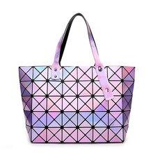 Laser BaoBao Frauen Blenden Farbe Plaid Tote Sporttaschen Weibliche mode Falten Handtaschen Dame Pailletten Spiegel Saser Tasche Bao Bao