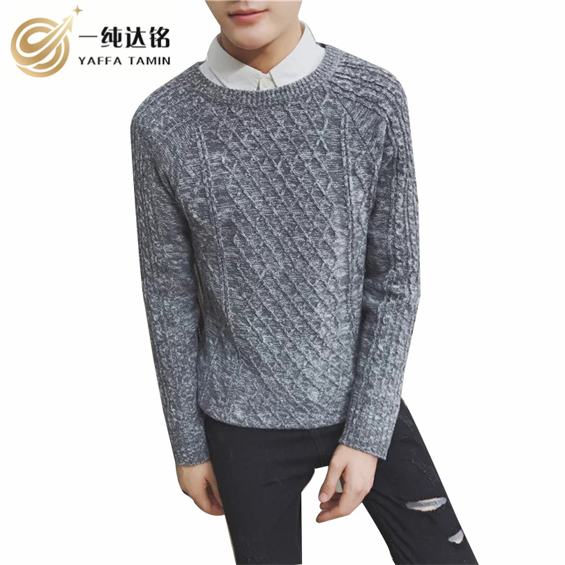 2017 New sweaters and pullovers Men Hot Sale Top Design Patchwork Cotton Soft Quality Pullover Men O-neck Casual Brand Clothing
