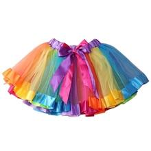 7ce8169fa Compra tutu skirt multicolor y disfruta del envío gratuito en ...