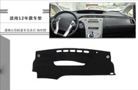 For Toyota Prius 2012 2015 Car Dashboard pad Cover Avoid Light Pad Instrument Platform Dash Board Cover Mat
