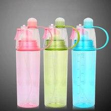 Охлаждающая бутылка Спорт Велоспорт Туман Спрей Вода тренажерный зал пляжная бутылка герметичная Питьевая чашка