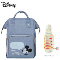 Disney Upgraded version Thermal Insulation Bag High capacity Baby Feeding Bottle Bags Diaper Bags Oxford USB Insulation Bags