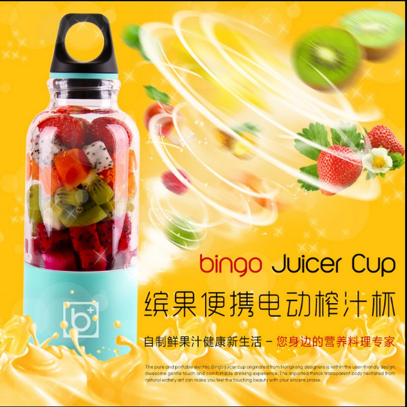 500ml Gift Box Portable Bingo Mixer Bottle Automatic Mini Fruit Juicer Blender Protein Coffee Shaker Juice