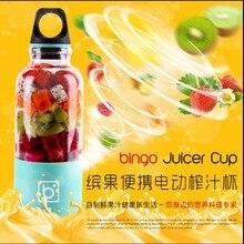 500 ml geschenk box tragbare bingo mixer flasche automatische mini entsafter mixer protein kaffee shaker juice maker meine flasche