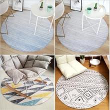 AOVOLL круглый ковер прикроватная корзина для спальни коврики Ins скандинавские простые современные гостиная вращающийся коврик для украшения спальни коврики