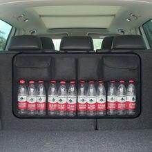Автомобильное заднее сиденье Органайзер сумка для хранения висит несколько сетки для автомобиля карман багажник сумка Авто средства ухода за