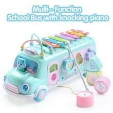 Многофункциональный автомобильный автобус подходящий к автомобилю