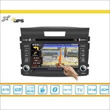 Автомобиль Android Мультимедиа Для Honda CRV CR-V 2012 ~ 2014 Радио CD Dvd-плеер GPS Navi Карте Навигации Аудио Видео Стерео система