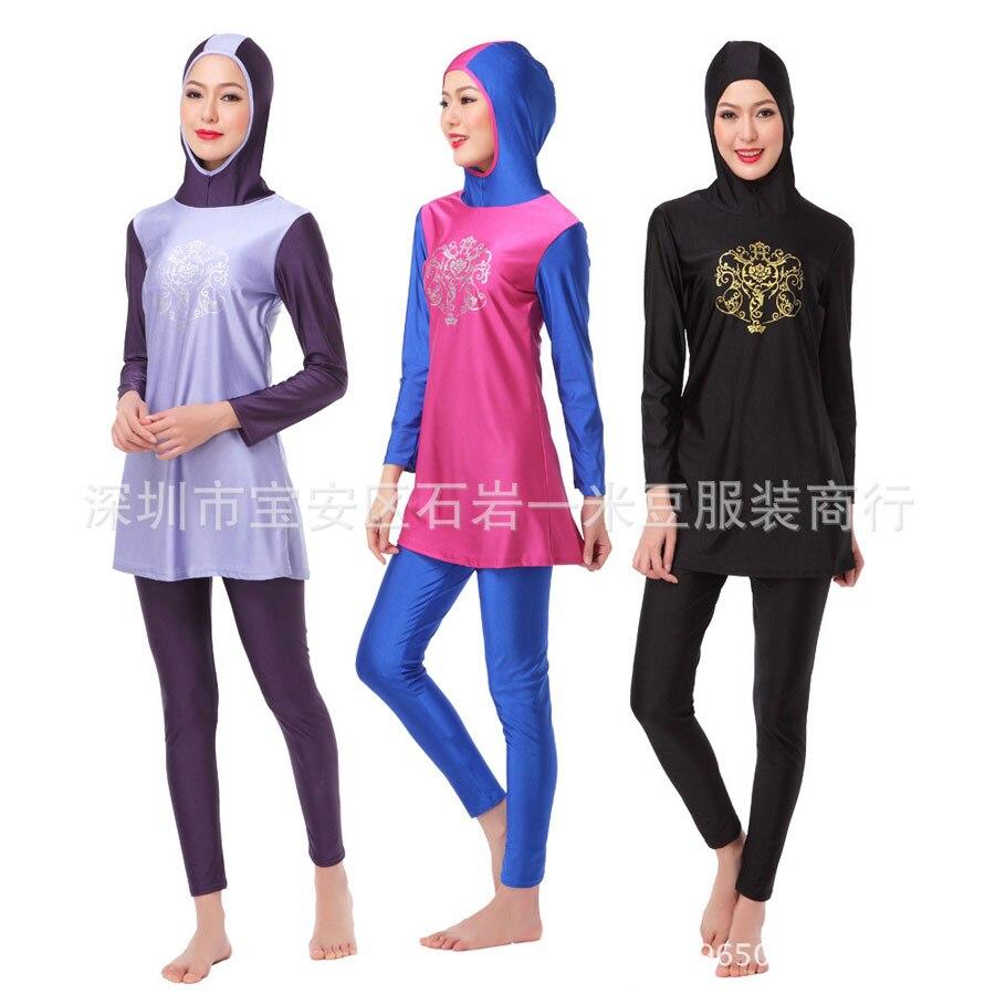 Modest Islamic Printing Swimsuit Muslim Women Conservative Swim Wear