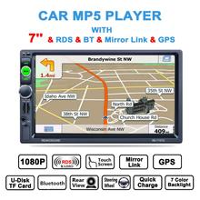 7 Inch 2 Din Bluetooth Auto Multimedia Car Stereo MP5 Player GPS Navigation AM / FM / RDS Radio Support Mirror Link / Aux In цена и фото