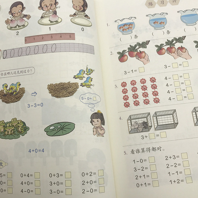 2Books Chinese Primary Textbook For Student Chinese Math Textbook Tutorial book Grade One Volume 1 4