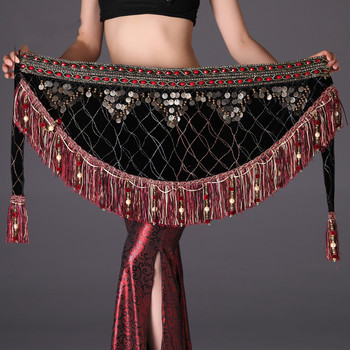 Tribal Belts Egyptian Dance Costume Hip Scarf Indian Clothing Long Tassels Waist Chain Women's Belly Dance Scarf