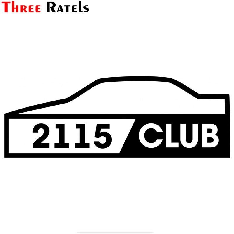 Three Ratels TZ-1057 10*27.5cm 1-4 Pieces Car Sticker Vaz 2115 Club Funny Car Stickers Auto Decals
