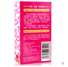 10pcs Man oral sex water based lubrication fruit flavor penis sleeve condom bowjob condoms lubricant mouth sex toys sex product