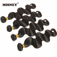 Дешевые здоровые прядь натуральных волос натуральные бразильские волнистые человеческие волосы для наращивания 4 пучка необработанные натуральные черные цвета