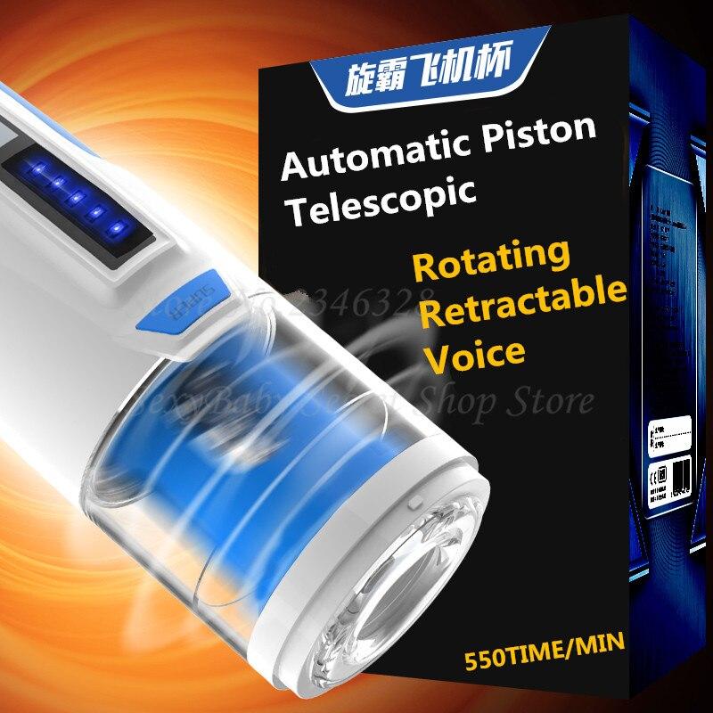 Automatique Piston télescopique mâle masturbateur tasse rotative rétractable voix succion vibrateur adulte Sex Toy pour hommes sexe Machine