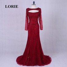 LORIE Lace Long Sleeve Evening Dresses Scoop Beaded Pearls Mermaid Plus Size Burgundy Prom Dress Long Wedding Party Mother Gowns
