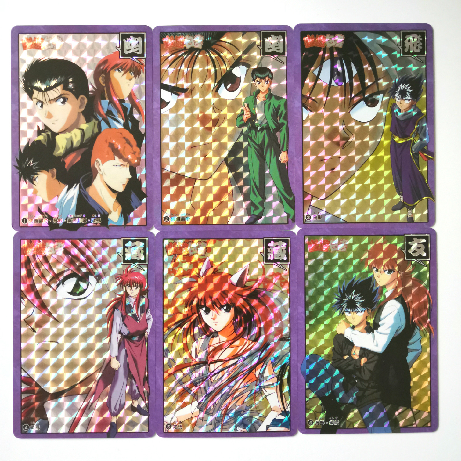 36pcs/set YuYu Hakusho Childhood Memories Square Flash Toys Hobbies Hobby Collectibles Game Collection Anime Cards