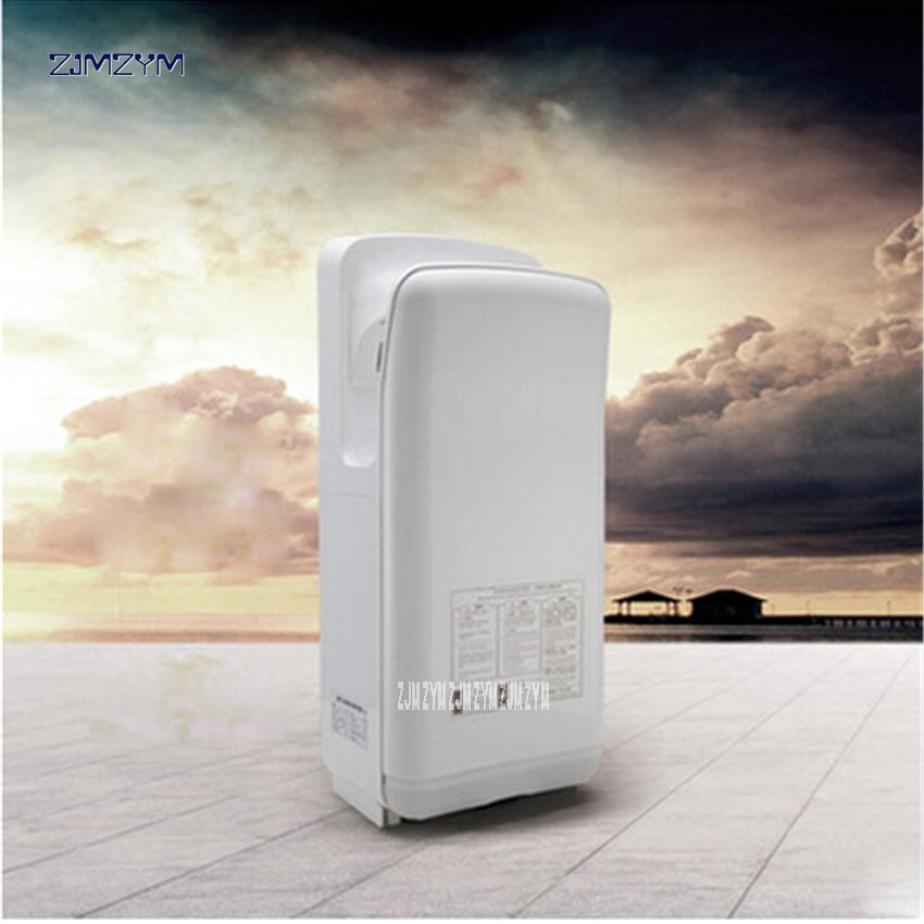 HSD-9025 White / silver Powerful Quick Drying home hotel 1200-1800w power high-speed automatic induction double jet hand dryersHSD-9025 White / silver Powerful Quick Drying home hotel 1200-1800w power high-speed automatic induction double jet hand dryers