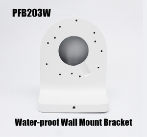 Dahua PFB203W Wall Mount water-proof Dome Camera Bracket for IPC-HDW4433C-A IPC-HDBW4433R-ZS IPC-HDBW4433R-AS SD22404T-GN(China)