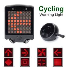 64 LED Laser Bicycle Rear Tail Light Bike Turn Signals Safety Warning Light bicycle light remote wireless laser USB Rechargeable