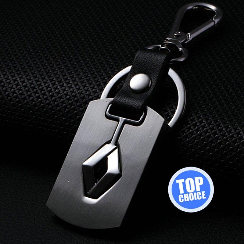 top fashion silver metal car logo keychain key ring car