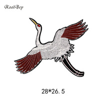5pcs/lot Cartoon Animal Red-crowned Crane Embroidery Patch Clothes Jeans Fill Hole Decoration Accessories Ironing With Glue B038